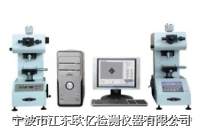 帶圖像分析自動轉塔顯微硬度計 HXD-1000TMC / HXD-1000TMC/LCD