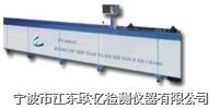 普通V帶測量機(普通V帶長度、露出高度測量機) TY-6001型
