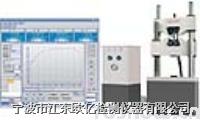 萬能試驗機,微機控制電液伺服萬能試驗機1000kN  WAW-1000(100噸)