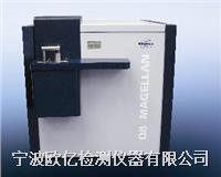 铸造光谱分析仪 Q8 Magellan