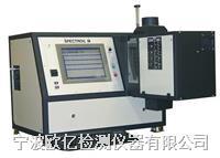 全自动油料光谱仪 Spectroil M/R-W