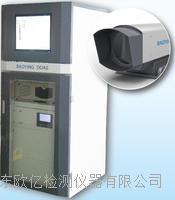BYTECH-08紫外光谱VOCs在线监测
