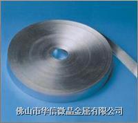 非晶帶材,超微晶帶材,零序互感器 HX