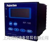 pH/ORP控制器