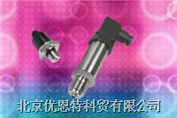 纯氧气环境压力变送器 OxyProof-M