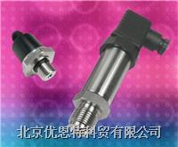 纯氧气环境压力变送器 OxyProof(K系列)