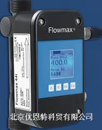 小流量液体超声波流量计 Flowmax 44i