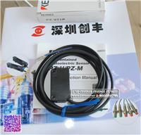 PZ-V71P光电开关