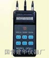 光功率计 OPM-1C(D)