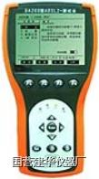 ADSL2+測試儀 DA200