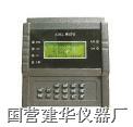 ADSL2+測試儀 DA200C