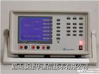 SY3692阻波器.結合濾波器自動測試儀 SY3692