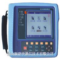 XJH4500(JUXI4500)電力遠動測試儀