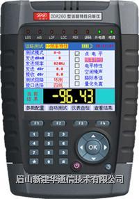PCM話路特性測試儀 DDA260