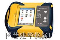 XDSL測試儀 ST330