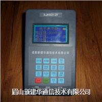 XJH5012E(F)數字電平表 XJH5012E(F)