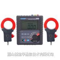 ETCR3200雙鉗多功能接地電阻測試儀 ETCR3200