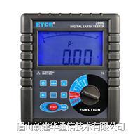 ETCR3000數字式接地電阻測試儀 ETCR3000