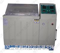 盐雾腐蚀试验箱 YWX-015