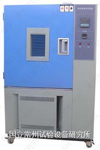 高低温湿热试验箱 GDS-010