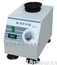 旋渦混合器 XH-C