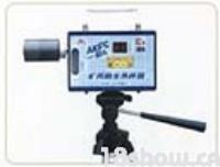 矿用粉尘采样器 AKFC-92AAKFC-92A