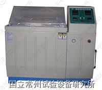 盐雾试验箱 YWX-015