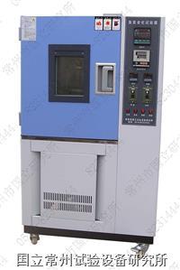 臭氧老化试验箱(自动拉伸) QL系列