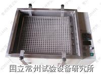 恒溫水浴振蕩器 SHZ-82