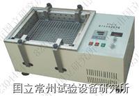 低溫水浴振蕩器 SHY-2A