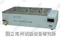 恒溫數顯水浴鍋 HH-S6