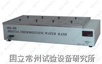 双列八孔水浴锅 HH-S8