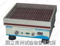 数显回旋振荡器 HY-5A