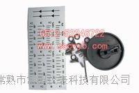6DR4004-8D角行程安裝組件 6DR4004-8D