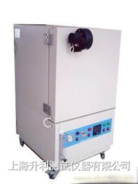 氮氣高溫爐