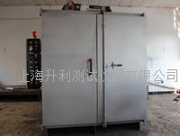 大型高溫烤箱750℃