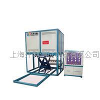 大型液壓升降電爐