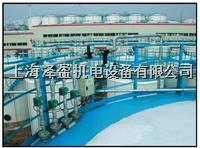 DCS自動化控制系統