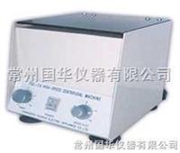高速台式電動離心機 YXJ-2