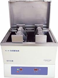 臺式血液解凍機 XJ-2