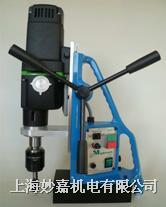 TAP30磁座鉆 TAP30