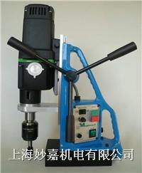 TAP30磁力钻 TAP30