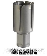 日本MOTTO钢轨钻头 9.8mm;13.5mm;21mm;22mm;28mm;31mm