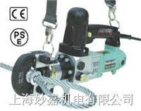電動鍛壓鉗 HS12