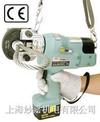 ARM無繩電動液壓鉗 HS-12