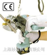 ARM無繩斷線鉗 BC-16