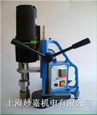 MDS50磁力钻 MDS50
