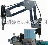 FJD904-45电动攻丝机