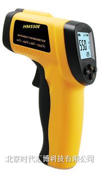 红外线测温仪HM550E