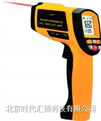 红外线测温仪HM1651